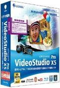 VideoStudio Pro X5 特別優待版
