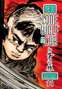 New Lone Wolf and Cub, Volume 11 NEW LONE WOLF & CUB V11 (New Lone Wol...