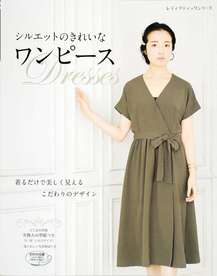 シルエットのきれいなワンピース 着るだけで美しく...の商品画像