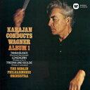 EMI CLASSICS 名盤SACD::ワーグナー管弦楽曲集 1 [ ヘルベルト・フォン・カラヤン