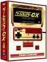 ゲームセンターCX DVD-BOX10 [ 有野晋哉 ]