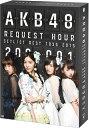 AKB48 リクエストアワーセットリストベスト1035 2015(200〜1ver.) スペシャルBOX [ AKB48 ]