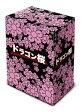 ドラゴン桜 DVD-BOX [ 阿部寛 ]