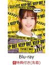 【先着特典】松村工事中(オリジナルポストカード付き)【Blu-ray】 [ 乃木坂46 ]