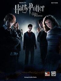 フーパー, Nicholas: 映画「ハリー・ポッターと不死鳥の騎士」セレクション