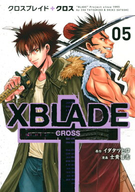 XBLADE��CROSS��05��