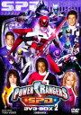 POWER RANGERS S.P.D. DVD - BOX 2 [ 八手三郎 ]