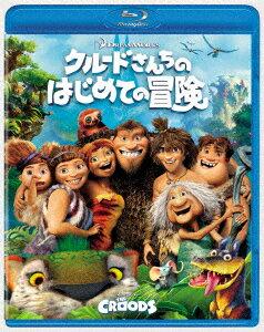クルードさんちのはじめての冒険【Blu-ray】 [ (アニメーション) ]