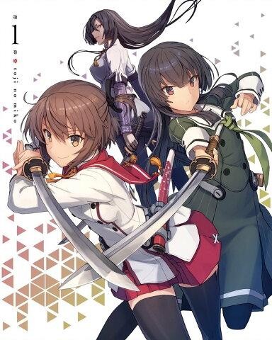 刀使ノ巫女 第1巻【Blu-ray】 [ 本渡楓 ]