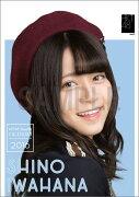 [SOLD OUT](卓上) 岩花詩乃 2016 HKT48 カレンダー