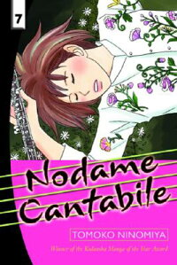 NODAME_CANTABILE_��07��P��