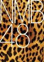 タイトル未定 (Type-B CD+DVD) [ NMB48 ]
