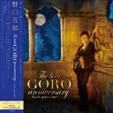 The birth GORO anniversary (CD�{�e�C�N�A�E�g���C�u) [ ���ܘY ]