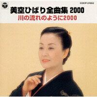 ���ʽ�2000�����ή��Τ褦��2000