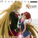 TV���˥��VALKYRIE DRIVE -MERMAID-�ץ����ץ˥󥰥ơ���::Overdrive