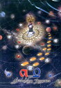 アルファ・オメガ・スイッチングプログラム 豊かな人生を先取り究極の「魂」浄化音源 (<CD>) [ 林成敏 ]
