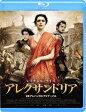アレクサンドリア【Blu-ray】