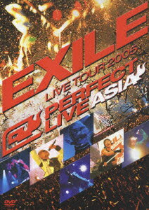 LIVE TOUR 2005 PERFECT LIVE ASIA
