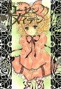 ローゼンメイデン(7) (ヤングジャンプコミックス)