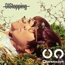 DIStopping [ Charisma.com ]