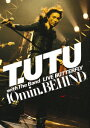 T.UTU with The Band LIVE BUTTERFLY 10min. BEHIND [