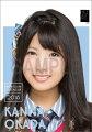 (卓上) 岡田栞奈 2016 HKT48 カレンダー