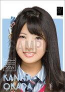 ������ �������� 2016 HKT48 �������������̿�(2����Τ���1������������)�ۡڳ�ŷ�֥å������������