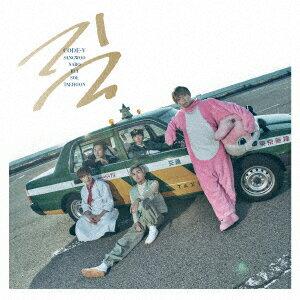 道 (初回限定盤B CD+DVD) [ CODE-V ]