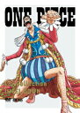 ONE PIECE Log Collection IMPEL DOWN [ 田中真弓 ]