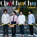 Chu Chu Chu [ Cabrells ]
