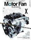 Motor Fan illus...