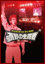 ゲームセンターCX 15th感謝祭 有野の生挑戦 リベンジ七番勝負【Blu-ray】 有野晋哉