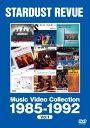 ミュージック・ビデオ・コレクション 1985-1992 [ ...