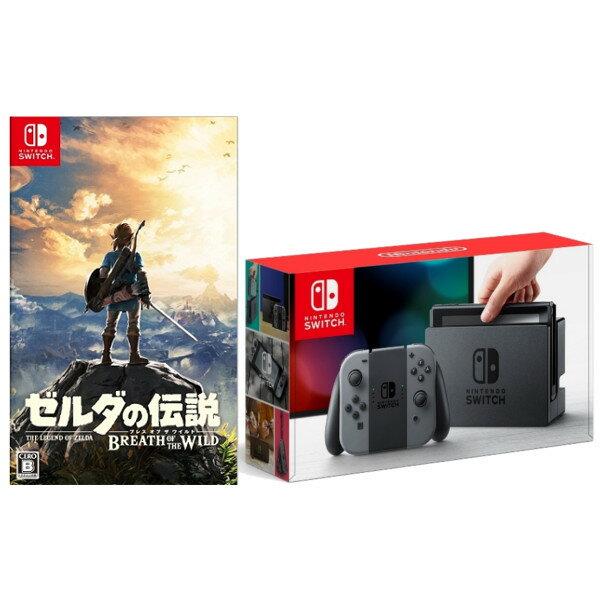 Nintendo Switch Joy-Con(L)/(R) グレー + ゼルダの伝説 ブレス オブ ザ ワイルド Nintendo Switch版
