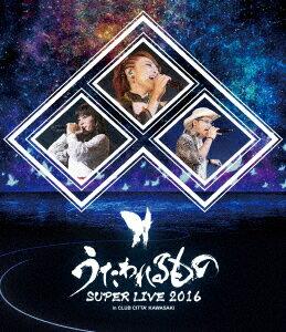うたわれるもの SUPER LIVE 2016【Blu-ray】 [ (V.A.) ]