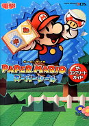 PAPERMARIO