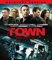ザ・タウン <エクステンデッド・バージョン>【Blu-ray】