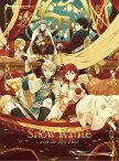 赤髪の白雪姫 Blu-ray BOX(初回仕様版)【Blu-ray】 [ 早見沙織 ]