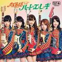 ハート・エレキ(TypeA 通常盤 CD+DVD) [ AKB48 ]