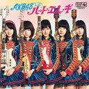 ハート・エレキ(TypeK 通常盤 CD+DVD) [ AKB48 ]