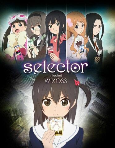「selector infected WIXOSS 」 DVDBOX<数量限定生産> [ 加隈亜衣 ]