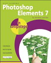 Photoshop Elements 7 in Easy Steps: For Windows and Mac PHOTOSHOP ELEMENTS 7 IN EASY S (In Easy Steps) [ Nick Vandome ]