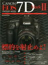 CANON EOS 7D Mark2 OWNER'S BOOK