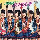 ハート・エレキ(TypeB 通常盤 CD+DVD) [ AKB48 ]