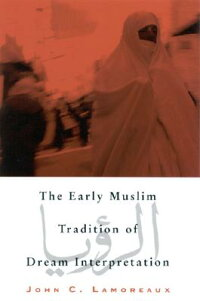 The_Early_Muslim_Tradition_of