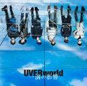 一滴の影響 (初回限定盤 CD+DVD) [ UVERworld ]