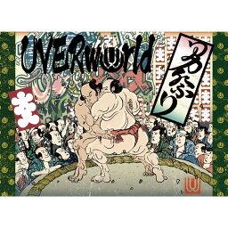 <strong>UVERworld</strong> KING'S PARADE at Yokohama Arena 【初回生産限定盤】 [ <strong>UVERworld</strong> ]