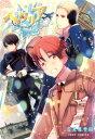 ヘタリアWorld★Stars(1) (ジャンプコミックス ...