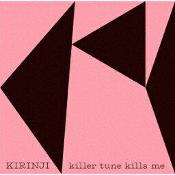 killer tune kills me feat.YonYon [ <strong>KIRINJI</strong> ]