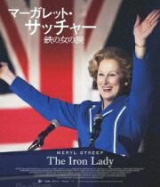 マーガレット・サッチャー 鉄の女の涙【Blu-ray】